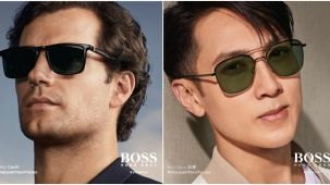 Safilo Hugo Boss
